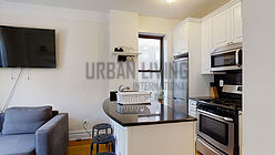 Appartement Hamilton Heights - Cuisine