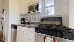 Appartement Carnegie Hill - Cuisine